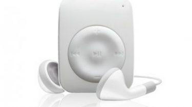 MP3 Ricatech