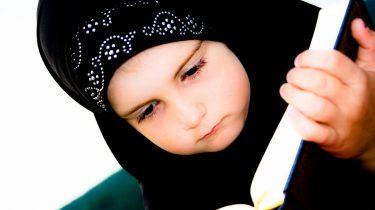 Marokkaanse meisjesnamen en babynamen